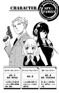Volume 2 Character Page