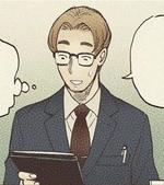 Eden Geometry Teacher Manga Infobox.png