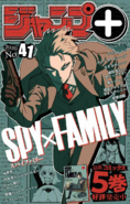 Jump+ - Issue 41 2020