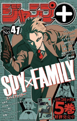 Jump+ - Issue 41 2020.png