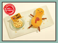 Tower Records Cafe Part 1 04