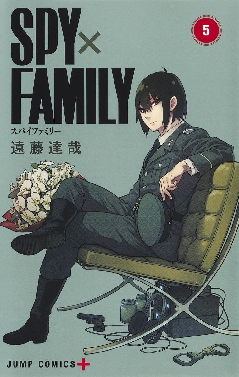 Volume 5 Spy X Family Wiki Fandom
