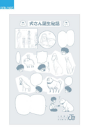 Volume 4 Bonus Sketches