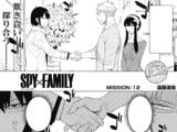 Family Interrogation Arc