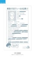 Volume 1 Twilight's Profile