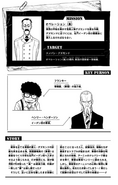Volume 2 Mission, Key Person and Story Page