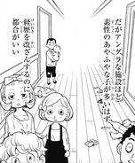 Orphans in a hallway