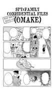 Volume 1 Bonus Comic