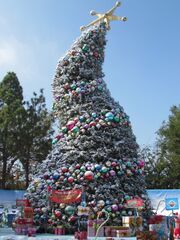 RealWorld Russian Christmas Tree.jpg