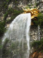 RealWorld Dragon's Head Fountain.jpg