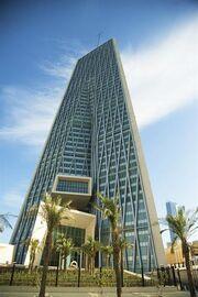 RealWorld Kuwaiti Central Bank.jpg