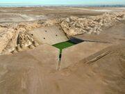 RealWorld Stadium in the Dunes.jpg