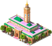 Rabat Royal Palace.png