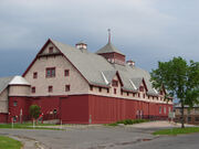 RealWorld Canada Agriculture Museum.jpg