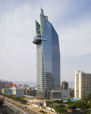 RealWorld Fujian Tower.jpg