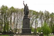 RealWorld Vladimir the Great Monument.jpg