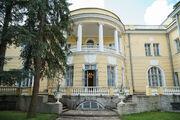 RealWorld Kochubey Mansion.jpg