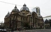 RealWorld National Bank of Romania Palace.jpg