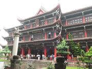RealWorld Wenshu Monastery.jpg