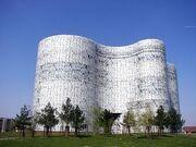300px-Bibl Univ Brandesburgo 24.jpg