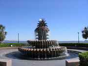 RealWorld Aloha Fountain.jpg