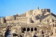 RealWorld Citadel of Arg-e Bam.jpg