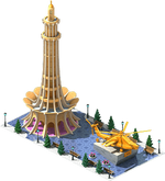 Gold AH-40 Attack Helicopter Monument.png