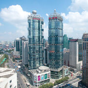 RealWorld Shinmay Towers.jpg