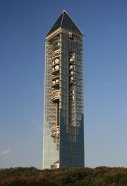 RealWorld Sky Tower.jpg