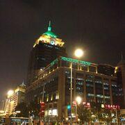 RealWorld Henderson Center (Night).jpg