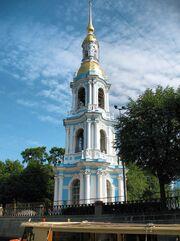 RealWorld St. Bride's Bell Tower (Prehistoric).jpg