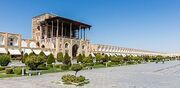 RealWorld Ali Qapu Palace.jpg