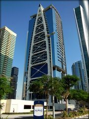 RealWorld Indigo Icon Tower.jpg