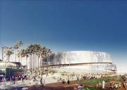 RealWorld Megapolis Basketball Arena.jpg