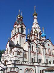 RealWorld Church of Kazan Mother Of God.jpg