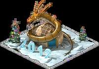 Shen-Lung Dragon.png