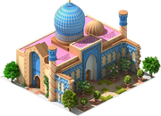Gur Emir Palace.png
