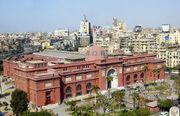 RealWorld Egyptian Museum.jpg