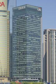 RealWorld Pudong Business Center.jpg