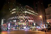 RealWorld Entertainment Center.jpg
