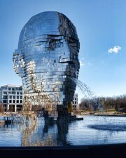 RealWorld Metalmorphoses Fountain.jpg