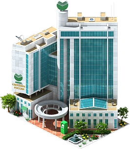 Sherbank Office.png