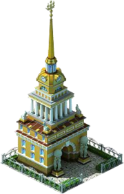 Admiralty Spire.png
