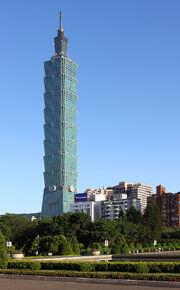RealWorld Taipei 101.jpg