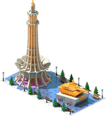 Gold HP-44 Heavy Tank Monument.png