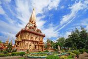 RealWorld Phra Maha Chedi.jpg
