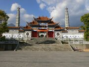 RealWorld Guanyin Temple.jpg