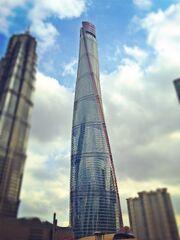RealWorld Shanghai Tower.jpg