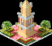 Atban Monument.png