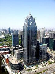 RealWorld Ningbo Chamber of Commerce.jpg